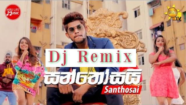 Santhosai Song Dj Remix  Mp3