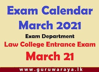Exam Calendar : March 2021