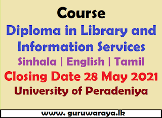 Diploma in Library and Information Services : University of Peradniya