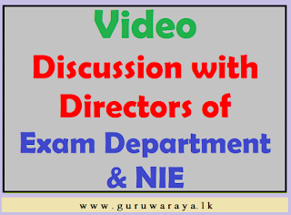 Video : Discussion with Directors of Exam Department and NIE