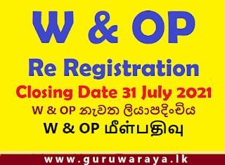 W & OP Re Registration