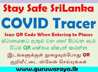 Stay Safe Sri Lanka : COVID Tracer