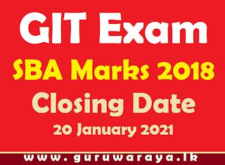 GIT - 2018 :  SBA Marks
