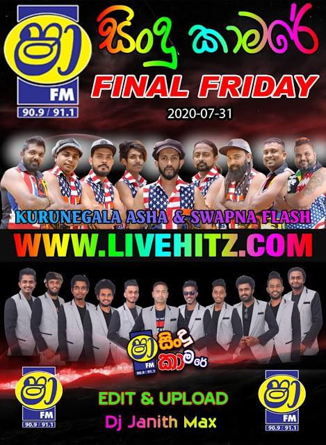 SHAA FM SINDU KAMARE FINAL FRIDAY ATTACK SHOW KURUNEGALA ASHA VS SWAPNA FLASH 2020-07-31