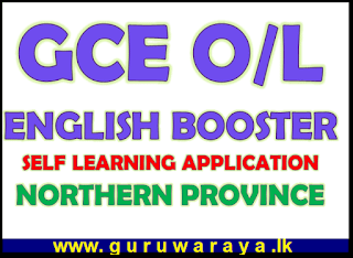 GCE O/L English Booster : Northern Province Education