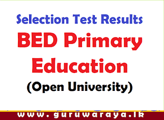 Selection Test Results : BED Primary Education (Open University)