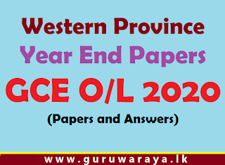 Western Province Exam Papers (GCE O/L 2020)
