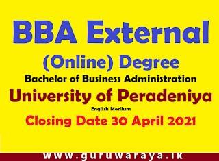 BBA (Online) : External Degree (Peradeniya University)
