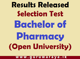 Selection Test Results : Bachelor of Pharmacy (Open University)