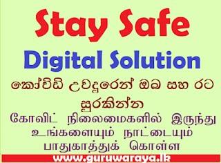 Message for Public : Stay Safe Digital Solution
