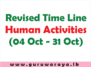 Revised Time Line for Human Activities (04 Oct - 31 Oct)