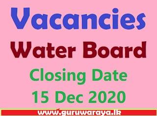 Water Board Vacancies