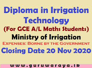 Diploma in Irrigation Technology : Ministry of Irrigation