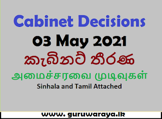 Cabinet Decisions (03 May 2021)