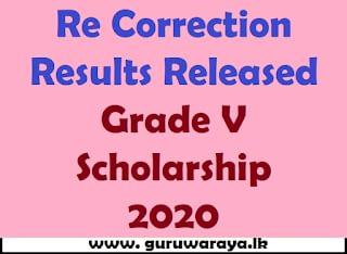 Re correction Results : Grade V Scholarship 2020
