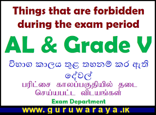Things that are forbidden  during the exam period  AL & Grade V
