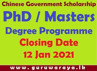 Scholarship for PhD & Masters degree (China)