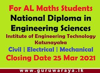 National Diploma in Engineering Sciences