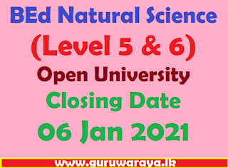 BEd Natural Science (Level 5 & 6) : Open University