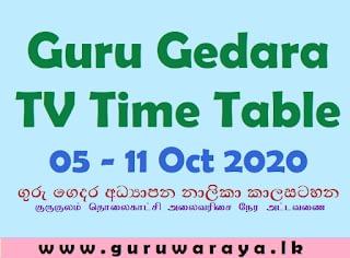 Guru Gedara Time Table