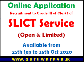 Online Application : SLICT Service