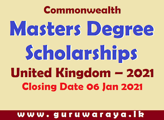 Masters Degree Scholarship : UK