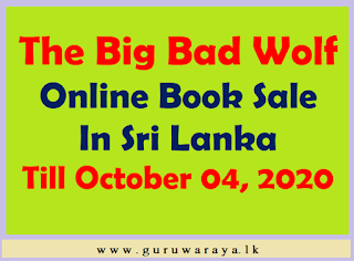 The Big Bad Wolf : Online Book Sale