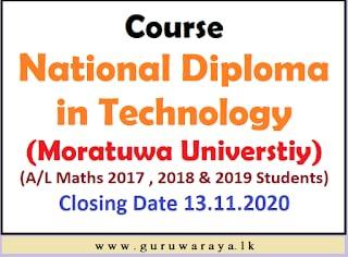 Course : National Diploma in Technology (Moratuwa Universtiy)