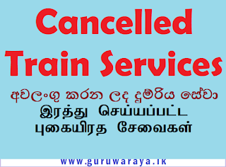 Cancelled Train Services