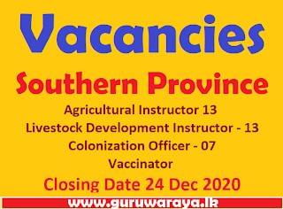Vacancies : Southern Province