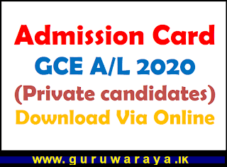 Admission Card : GCE A/L 2020 (Private candidates)