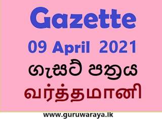 Gazette 09 April 2021