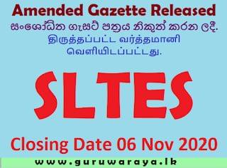 Gazette : SLTES (Limited and Open)
