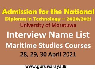 Interview List : Maritime Studies Courses (Moratuwa Universtiy)