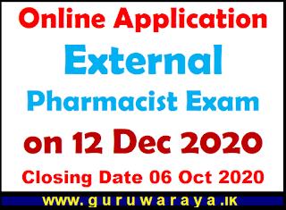 External Pharmacist Exam : December 2020
