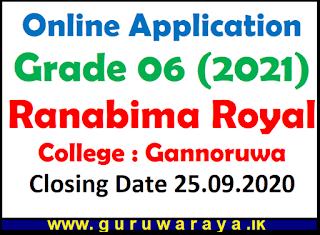Online Application : Ranabima Royal College