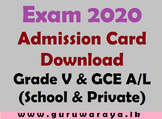 Admission Card : Grade V and GCE A/L 2020