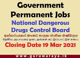 Vacancies : National Dangerous Drugs Control Board
