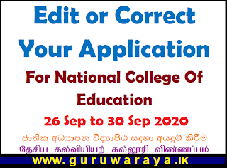 Edit / Correct Your Application : College of Education