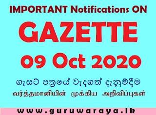 Gazette (09.10.2020)