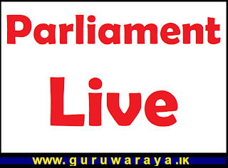 Parliament Live (Computer & Mobile)