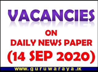 Vacancies in Daily News Paper (14 Sep 2020)