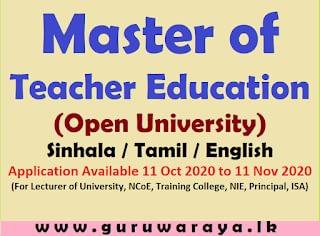Master of Teacher Education (Open University)