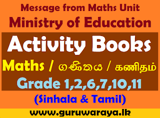 Activity Books : Message from Maths Unit ( Ministry of Education)