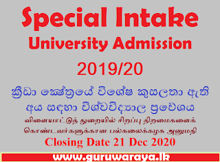 Special Intake : University Admission