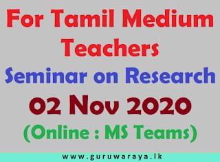 Research Seminar for Tamil Medium Teachers