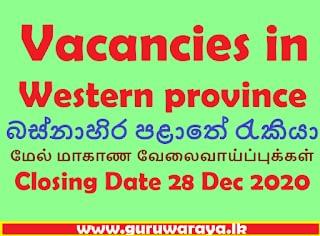 Vacancies in Western province