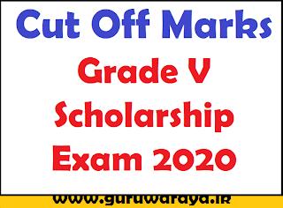 Cut Off Marks : Grade V Scholarship Exam 2020