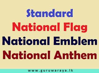 Standard National Flag,  National Emblem,  National Anthem