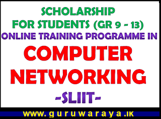 Scholarship for School Students : Online Training Programme in Networking